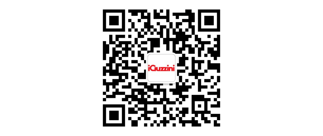 iGuzzini is on WeChat!