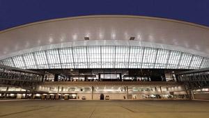 Internationaler Flughafen Carrasco