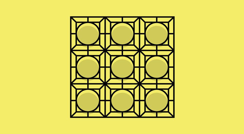 iGuzzini @ Milano Design Week 2017